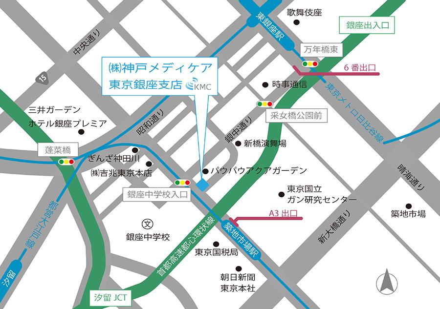 東京銀座支店アクセスマップ