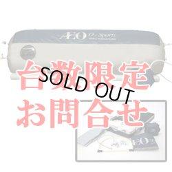 画像1: 【新品・大特価】イオ・O2スポーツ 家庭用1.2気圧 中止