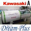 【中古品】KAWASAKIドリームプラス 1.3気圧 程度良好A