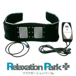 画像1: 交流磁気治療器 リラクゼーションパーク(Relaxation Park)ベルト