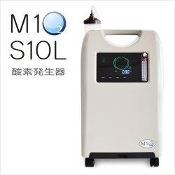 画像2: 【10月25日〜発送予定:予約販売】酸素発生器M1O2-S10L【濃度93%(±3%)・大流量10L】24時間以上 長時間連続運転対応