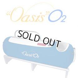 画像1: 【中古】OasisO2/オアシスO2 中古1台 Mタイプ フルセット