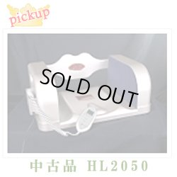 画像1: 【中古品】ヒップラインHL2050