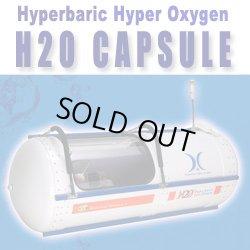 画像1: 【中古品】酸素カプセル H2Oカプセル フルオートマチック 正規メンテ渡し 保証付き