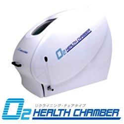 画像1: 【生産中止】【限定・特価】O2ヘルスチャンバー  リクライニング式酸素カプセル