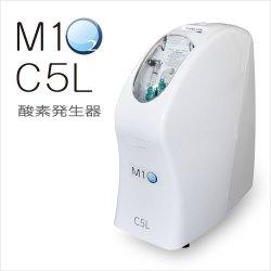 画像2: 【10月25日〜発送予定:予約販売】酸素発生器M1O2-C5L【濃度93%(±3%)・大流量5L】スリムデザイン24時間連続運転