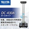 タニタ(TANITA)デュアル周波数体組成計 DC-430A(ポールタイプ)