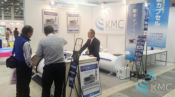 「健康博覧会2019」KMC展示会場