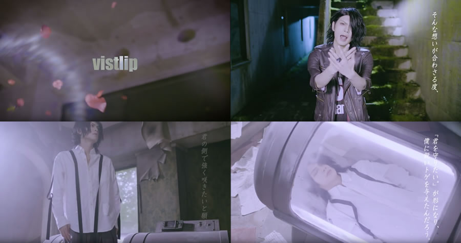 TVアニメ「千銃士」エンディングテーマ