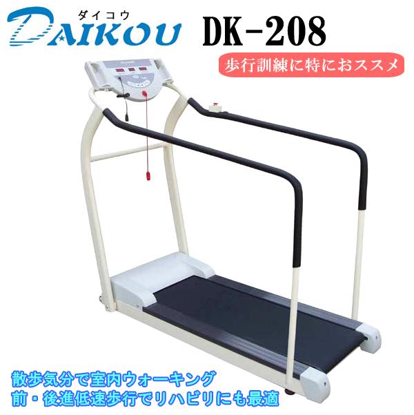 DK-208