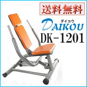 ダイコウ DK-1201