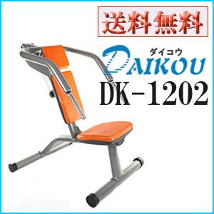 ダイコウ DK-1202