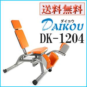 ダイコウ DK-1204