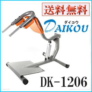ダイコウ DK-1206