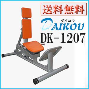 ダイコウ DK-1207