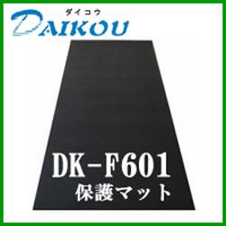 ダイコウ DK-F601