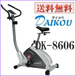 ダイコウ DK-8606