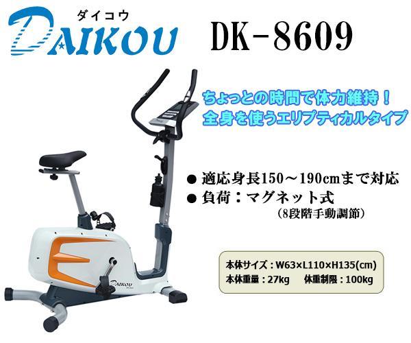 DK8606