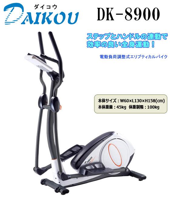 DK-8900