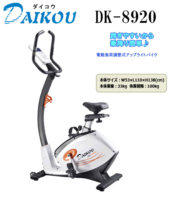 DK-8920