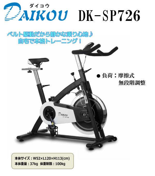 DK-SP726