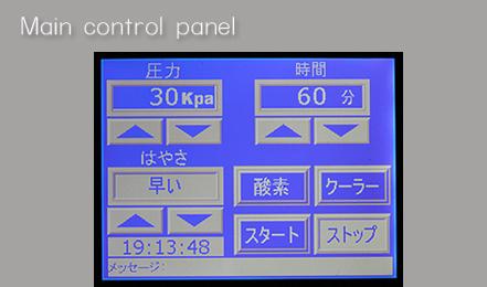 タッチパネル式新型コントローラー