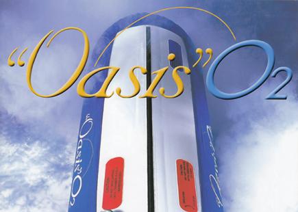 オアシスO2中古