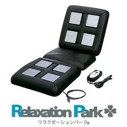 リラクゼーションパーク(Relaxation Park)シートクッション