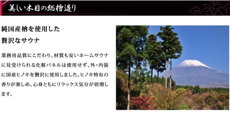 美しい木目の総檜造り
