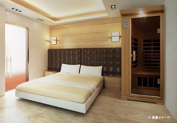 ベッドルーム 寝室 サウナ設置イメージ