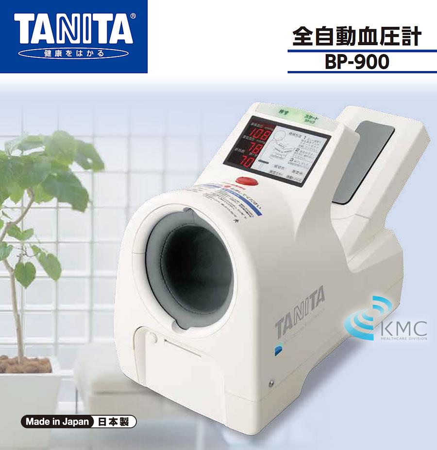 タニタ(TANITA)業務用全自動血圧計 BP-900