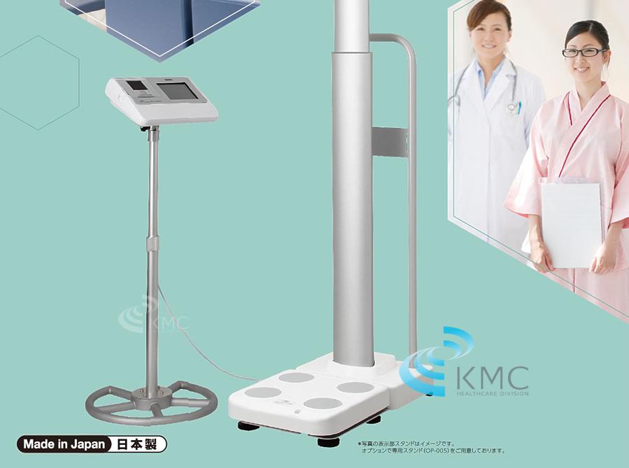 健診・人間ドッグの決定版。 自動身長計付きで施設と受診者の負担を軽減。
