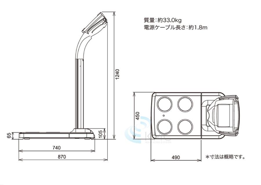 業務用体組成計のフラッグシップモデル 業務用マルチ周波数体組成計 MC-980A plus 寸法図