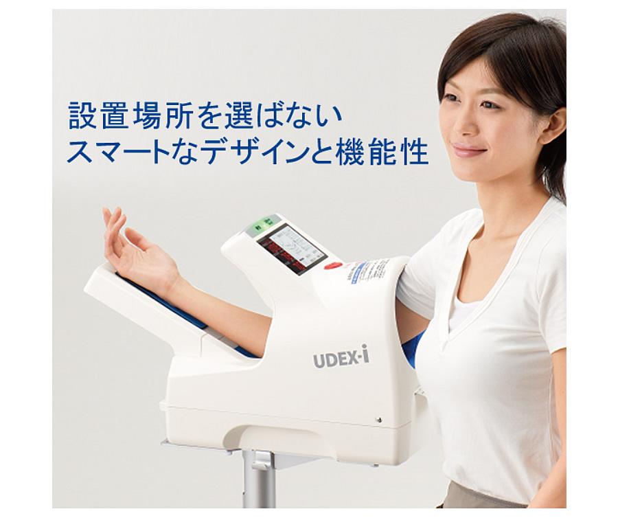 設置場所を選ばないスマートなデザインと機能性 全自動血圧計 UDEX-i Type-1(標準)