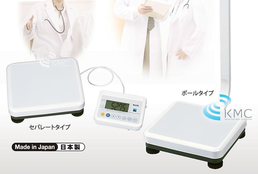 50g単位の高精度測定・低価格で使いやすい精密体重計